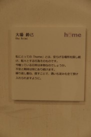 IMGP8542