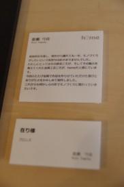IMGP8546